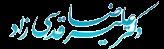 دکتر علیرضا قدسی زاد | جراح زیبایی بینی